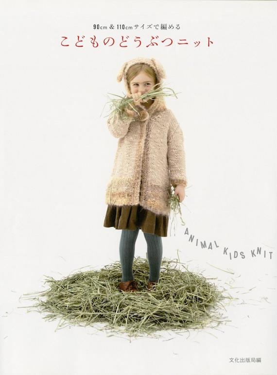 Knitting Pattern Books For Toddlers : Kawaii Animal Kids Knit Japanese Knitting Pattern Book for