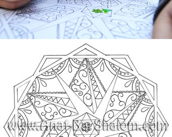 Special Handmade Mandala Coloring Book - Pure Joy - Kids Coloring - Kids Activity - Kids Gift - Whimsical Coloring - Mandala Color Book