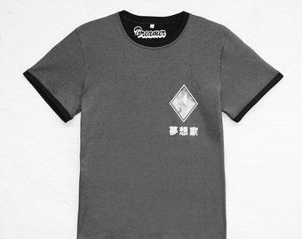 Dreamer Rhombus // BLACK 25