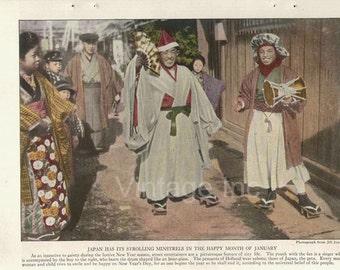 Vintage Print of Japanese Minstrels, color photogravure photo