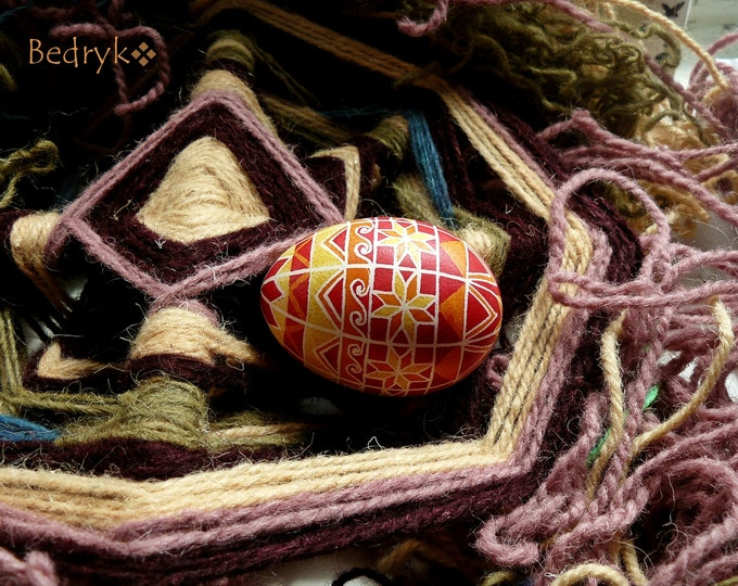 "Traditional Ukrainian Pysanka ""I love you"""