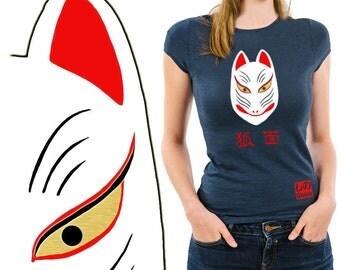 KOMEN (KITSUNE) 狐面 - Fox Shirt - Cute Red Foxes T-Shirt - Ladies / Women / Men sizes S, M, L, XL - Free shipping