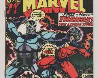 Captain Marvel; Vol 1, 33 Bronze Age Comic Book. VF (8.0).  July 1974.  Marvel Comics