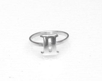 Gemini Ring - Zodiac Ring - Minimal Astrology Ring - Astrology Jewelry - Brass Zodiac Ring - Birthday Gift - Horoscope Ring - Gift for her