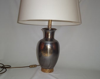 Rare table lamp stainless steel