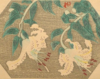 "Ukiyoe, Original Sōsaku-hanga, Woodblock print, antique, Kamei Tobei, ""lily"""