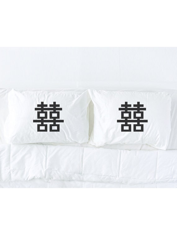 Double Happiness Pillowcase Set, Wedding Gift, Chinese Good Luck, His and Hers Pillows, Couples Pillowcases, Pillow Talk