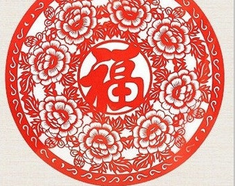 Tranditional Chinese Paper Cut Art-Fu word