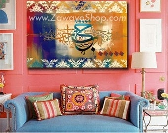 colorful rainbow Islamic wall art home decor Arabic calligraphy original print custom colors area available upon request