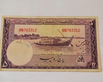 Pakistan – 1951 Five Rupees Bank Note – State Bank of Pakistan, Zahid Hussain Signature