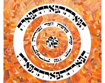 TIFERET- The Divine attribute of BEAUTY            Kabbalah Art            original Giclee Painting
