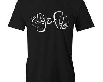 Aly and Fila Logo T-shirt - TRANCE DANCE cd Album A State of