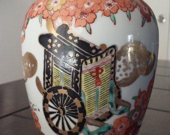 Vintage Gold Imari hand painted vase