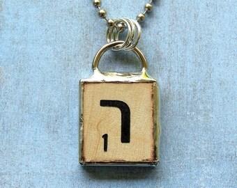 Hebrew Scrabble Letter Pendant Necklace