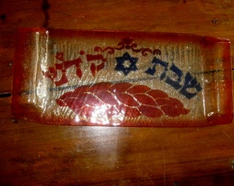Vintage 3 Jewish Dishes - Bread Plate - Shalom - Metal Bowl