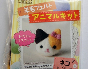 Japanese Wool Felting Craft Kit To Make A Cute Handmade Kitten / Cat Face With Bow Keyring