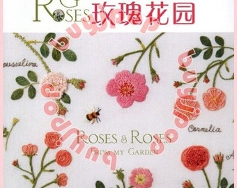 Chinese Edition OUT OF PRINT Japanese Embroidery Craft Pattern Book  Roses Graden by Kazuko Aoki