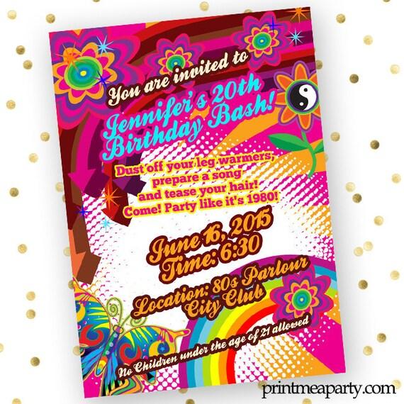 Retro 80s 70s 60s pop art deco style party invitation printable