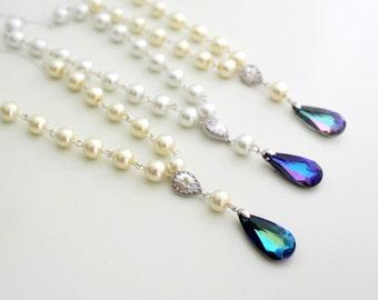 Pearl Wedding Necklace, Swarovski Bridal Necklace, Pearl Y Necklace, Cream Pearl Necklace, White Pearl Bridal Necklace, Blue Purple Lavender