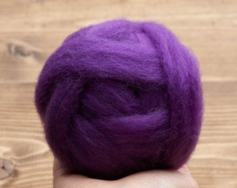Wild Violet Wool Roving for Needle Felting, Wet Felting, Spinning, Dyed Felting Wool, Dark Purple, Violet, Fiber Art Supplies