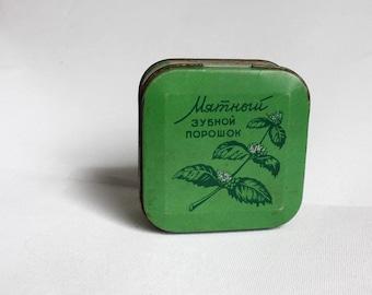 Soviet TIn Box. 1970 Tooth Powder Container.