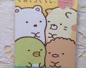 NEW Sumikko gurashi Sticker book
