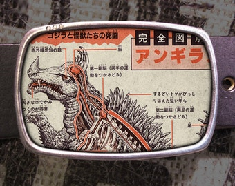 Movie Monster Belt Buckle, Diagram Buckle, Geekery 608
