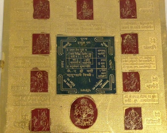 Most Potent Navdurga Yantra - Full Blessing at USA temple - Nav Durga - 9 Forms