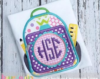 Back to School Backpack Monogram or Customized Tee Shirt - Customizable