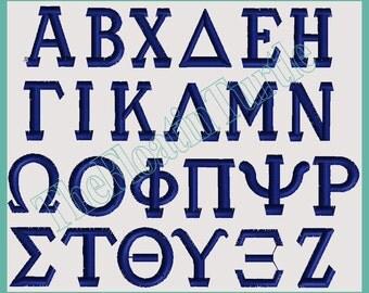 Greek Alphabet Letter Embroidery Design Font Set ALL FORMATS Alpha Delta Sigma Phi Embroidery Design  6 size  Sorority Fraternity Letters