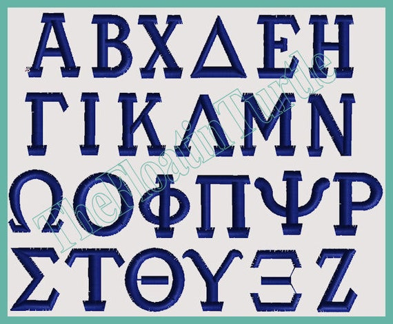greek alphabet letter embroidery design font set all formats alpha delta sigma phi embroidery design 6