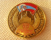 Soviet Vintage Medallion Of In honour of the 60 Anniversary Of the Great October and The Armed Forces Made in USSR in 1977.