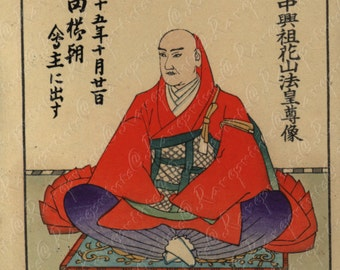 Orignal and Authentic Antique WoodBlock Print From The Taisho  Period
