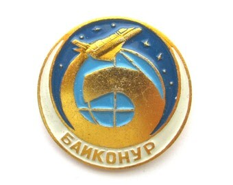 Space, Buran, Badge, Baikonur, Shuttle, Cosmos, Rare Vintage collectible badge, Soviet Vintage Pin, Soviet Union, Made in USSR, 1980s