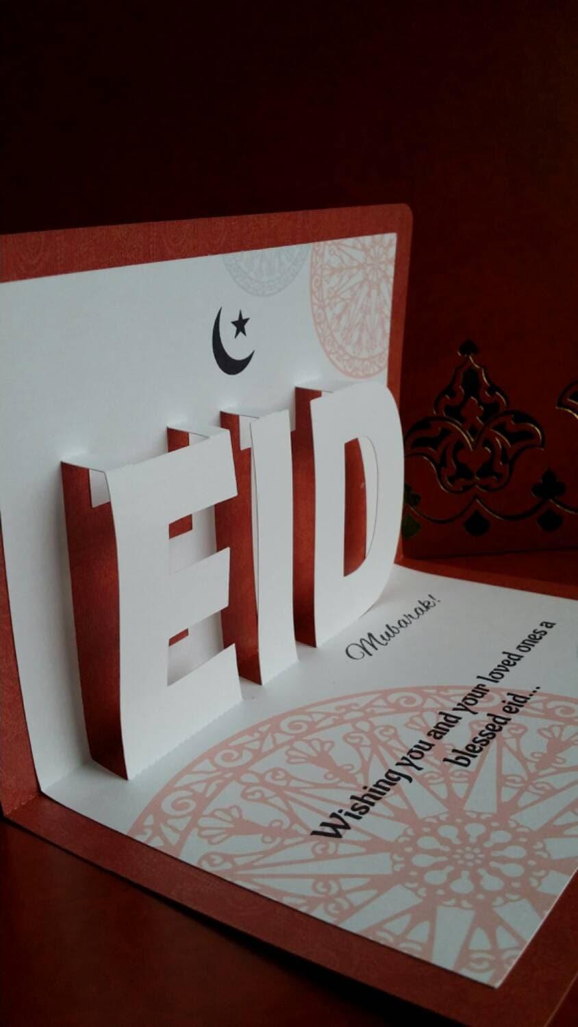 eid cards ramadan cards islamic cards islamic event