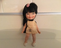 """Remco Japanese """"Jan"""" Doll circa 1960's with working mechanical waving arm"""