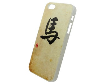 Chinese Calligraphy Surname Ma Horse Hard Case for iPhone SE 5s 5 4s 4