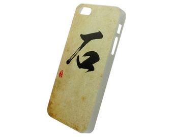Chinese Calligraphy Surname Shi Shek Sek Hard Case for iPhone SE 5s 5 4s 4
