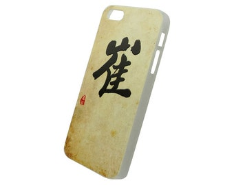 Chinese Calligraphy Surname Cui Chui Hard Case for iPhone 5s 5 4s 4