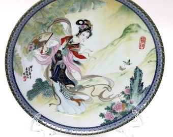 Vintage Japanese Porcelain Plate Marked 1985 and Signed by Master Artisan Zhao Huimin