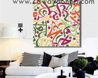 Islamic art painting print decor Arabic calligraphy available any colors any size upon request