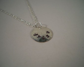Dream, Hand Stamped Silver Necklace, Inspirational Necklace