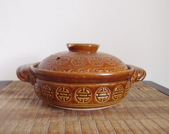 1960s Brown Pottery Vented Casserole Pot with Asian Design