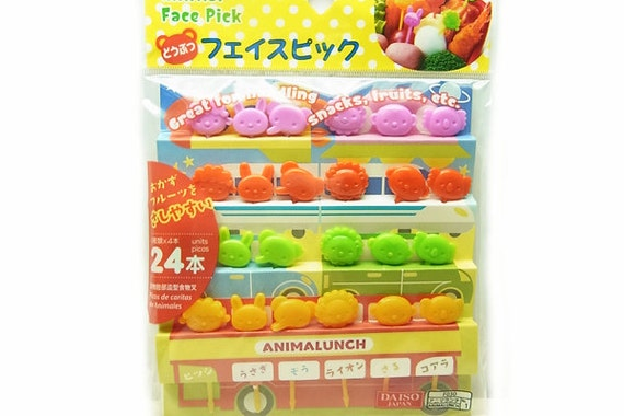 japanese bento lunch box picks cupcake toppers by copain. Black Bedroom Furniture Sets. Home Design Ideas