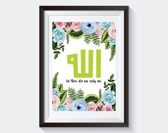 DIGITAL DOWNLOAD, Allah swt & Muhammad saw, floral pattern, digital print, islamic wall art