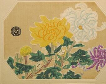 "Ukiyoe, Original Sōsaku-hanga, Woodblock print, antique, Eichi Kotozuka,  ""Chrysanthemum"""