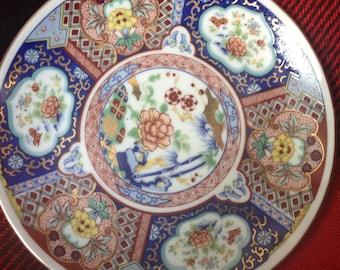 Vintage imari ware japanese porcelain tea plate