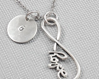 Infinity hope necklace, initial charm necklace, infinity charm necklace, hope necklace, gift for friend, inspirational necklace