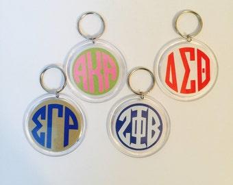 Greek sorority monogram keychain