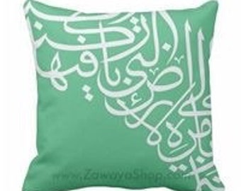 two Green white throw off pillow orientalist style Arabic calligraphy home decor cushion colors can be customized upon request